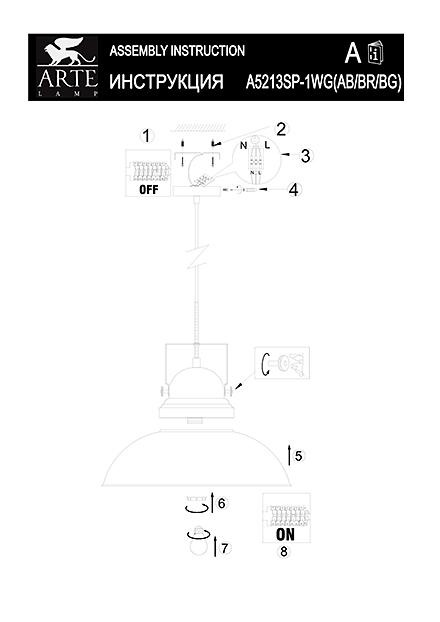 Инструкция / Схема для A5213SP-1WG