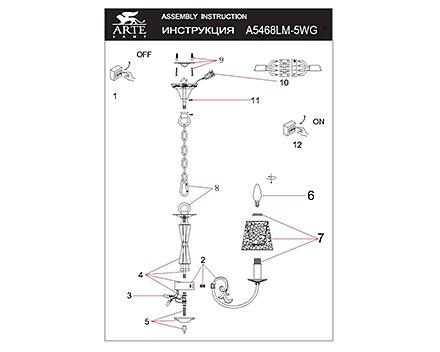 Инструкция / Схема для A5468LM-5WG