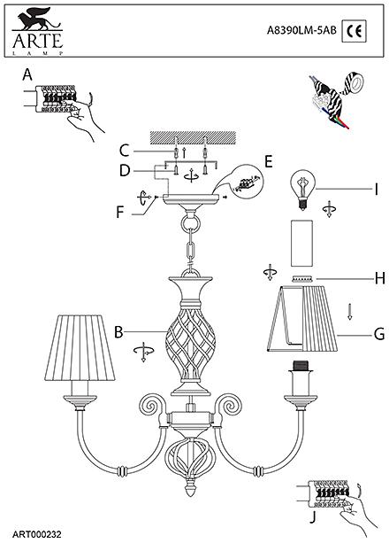 Инструкция / Схема для A8390LM-5AB