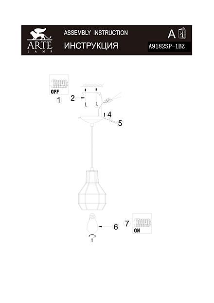Инструкция / Схема для A9182SP-1BZ
