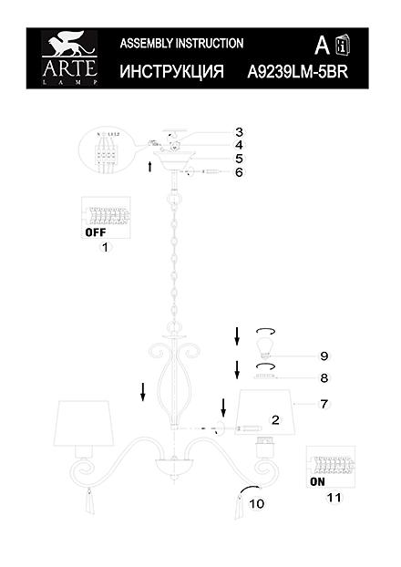 Инструкция / Схема для A9239LM-5BR