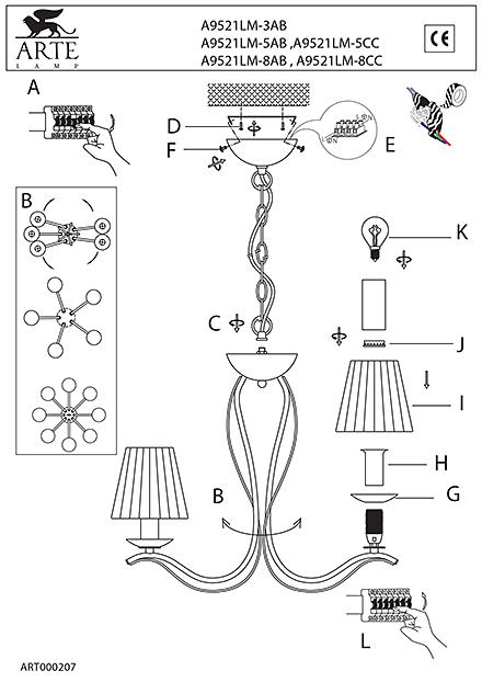 Инструкция / Схема для A9521LM-8CC