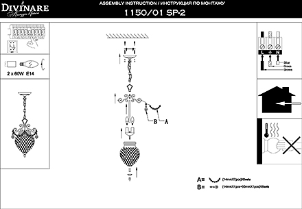 Инструкция / Схема для 1150/01 SP-2