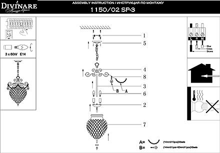 Инструкция / Схема для 1150/02 SP-3