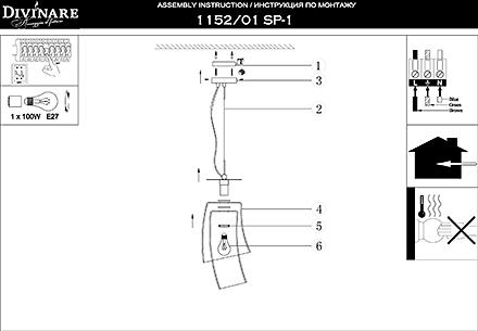 Инструкция / Схема для 1152/01 SP-1