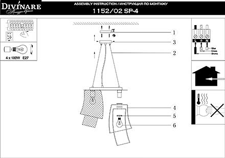 Инструкция / Схема для 1152/02 SP-4