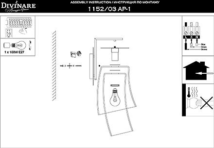 Инструкция / Схема для 1152/03 AP-1