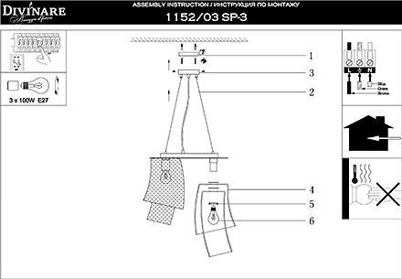 Инструкция / Схема для 1152/03 SP-3