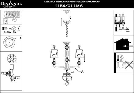 Инструкция / Схема для 1154/01 LM-6