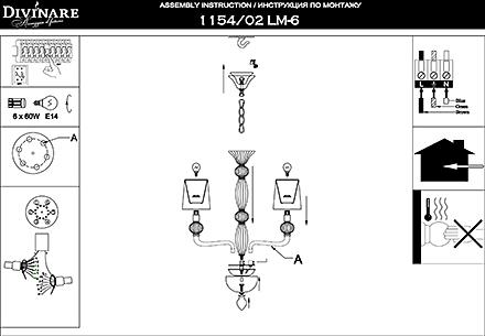 Инструкция / Схема для 1154/02 LM-6