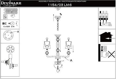 Инструкция / Схема для 1154/03 LM-6