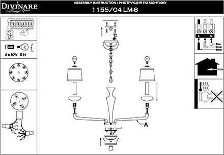 Инструкция / Схема для 1155/04 LM-8