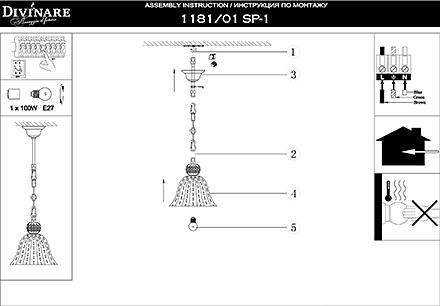 Инструкция / Схема для 1181/01 SP-1