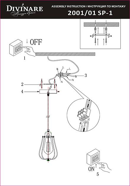 Инструкция / Схема для 2001/01 SP-1