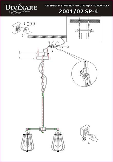 Инструкция / Схема для 2001/02 SP-4