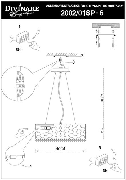 Инструкция / Схема для 2002/01 SP-6
