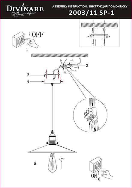 Инструкция / Схема для 2003/11 SP-1