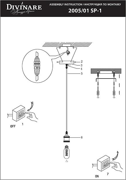 Инструкция / Схема для 2005/01 SP-1