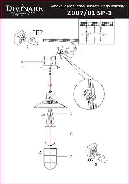 Инструкция / Схема для 2007/01 SP-1