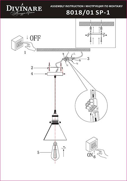 Инструкция / Схема для 8018/01 SP-1