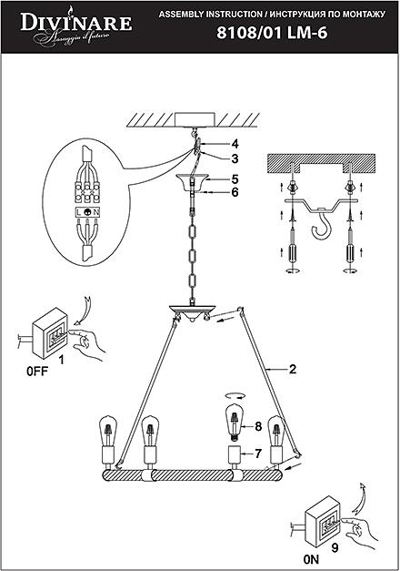 Инструкция / Схема для 8108/01 LM-6