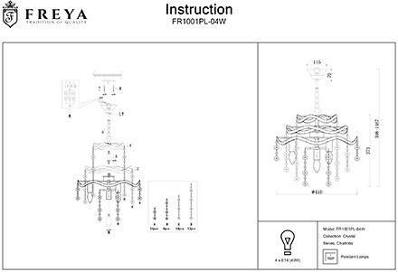 Инструкция / Схема для FR1001PL-04W