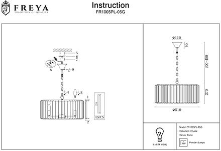 Инструкция / Схема для FR1005PL-05G