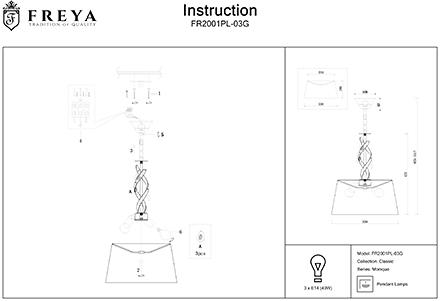 Инструкция / Схема для FR2001PL-03G