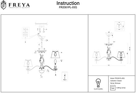 Инструкция / Схема для FR2001PL-05G