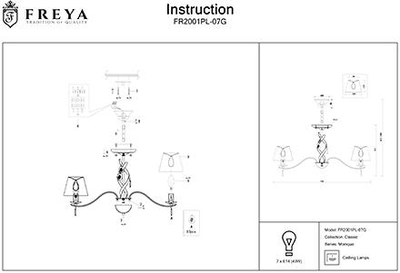 Инструкция / Схема для FR2001PL-07G