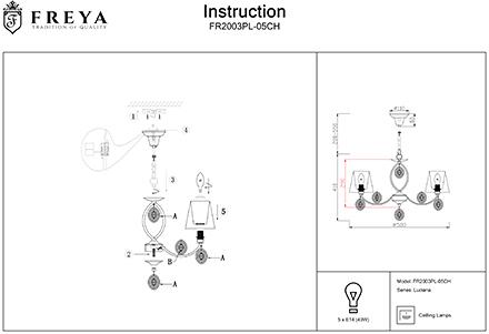 Инструкция / Схема для FR2003PL-05CH