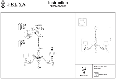 Инструкция / Схема для FR2004PL-08BZ