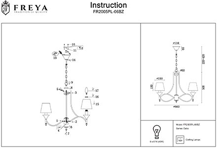 Инструкция / Схема для FR2005PL-06BZ