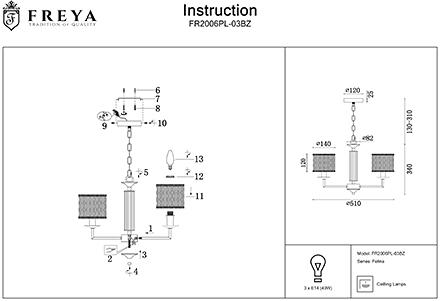 Инструкция / Схема для FR2006PL-03BZ