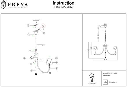 Инструкция / Схема для FR2010PL-08BZ