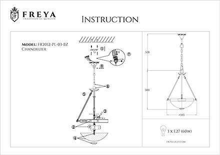 Инструкция / Схема для FR2012-PL-03-BZ