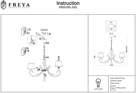 Инструкция / Схема для FR2013PL-05G