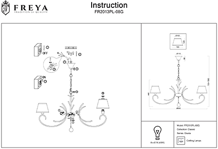Инструкция / Схема для FR2013PL-08G