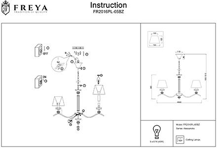Инструкция / Схема для FR2016PL-05BZ
