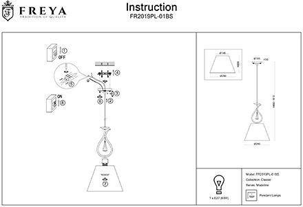 Инструкция / Схема для FR2019PL-01BS