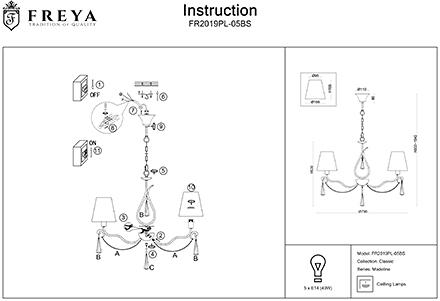 Инструкция / Схема для FR2019PL-05BS