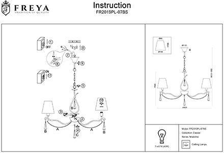 Инструкция / Схема для FR2019PL-07BS