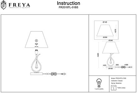 Инструкция / Схема для FR2019TL-01BS