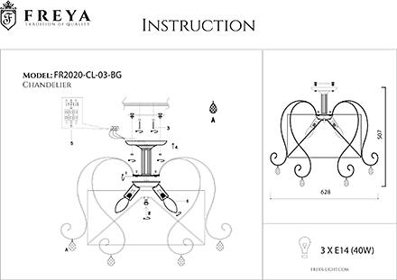 Инструкция / Схема для FR2020-CL-03-BG