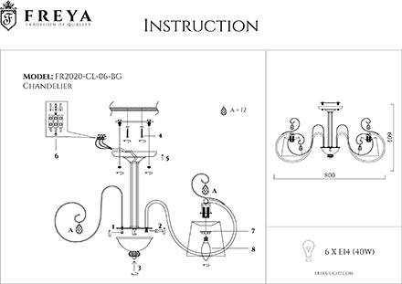 Инструкция / Схема для FR2020-CL-06-BG