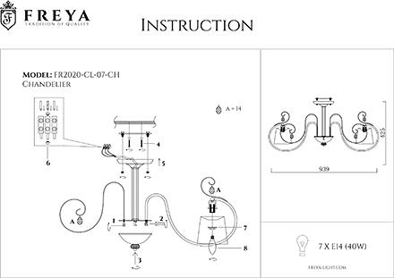 Инструкция / Схема для FR2020-CL-07-CH