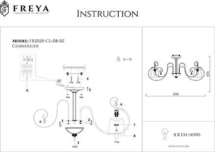 Инструкция / Схема для FR2020-CL-08-BZ