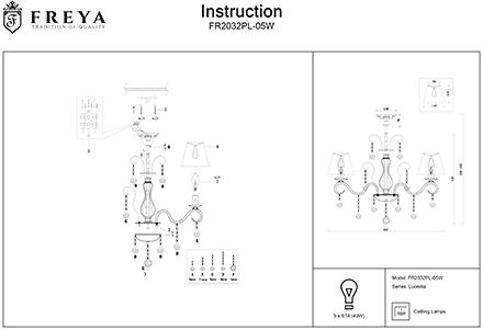 Инструкция / Схема для FR2032PL-05W