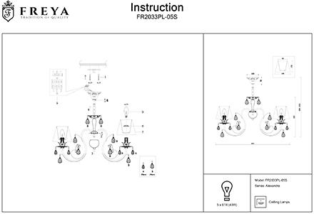 Инструкция / Схема для FR2033PL-05S
