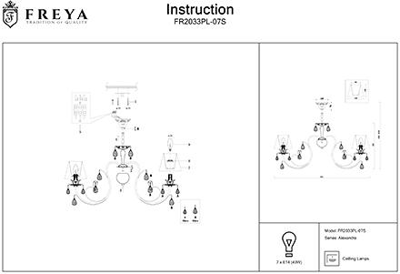 Инструкция / Схема для FR2033PL-07S